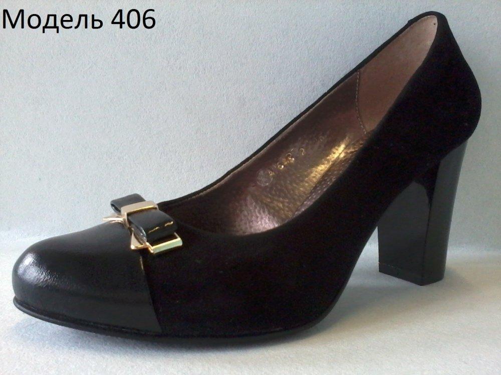 Туфлі жіночі купити в Миколаїв ea2c9dd3d7278