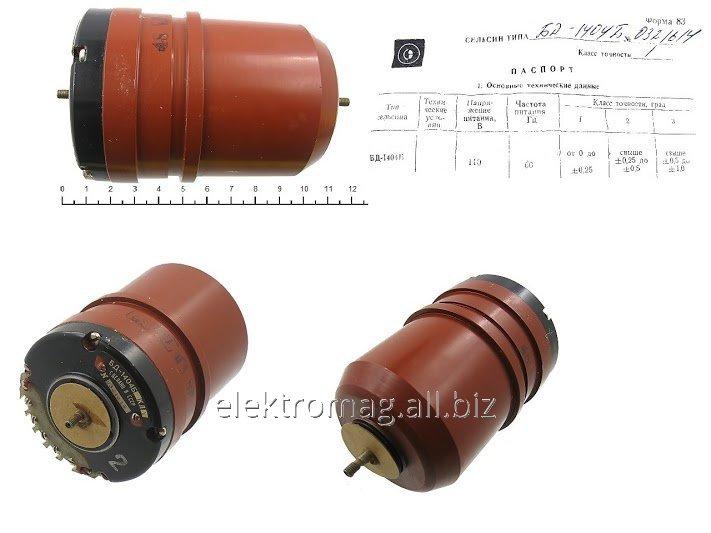 Сельсин-датчик БД-1404 кл.1