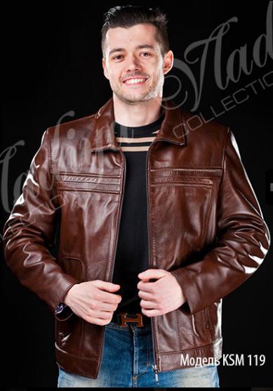 Чоловічі шкіряні куртки купити в Вінниця 0e56b623e7927