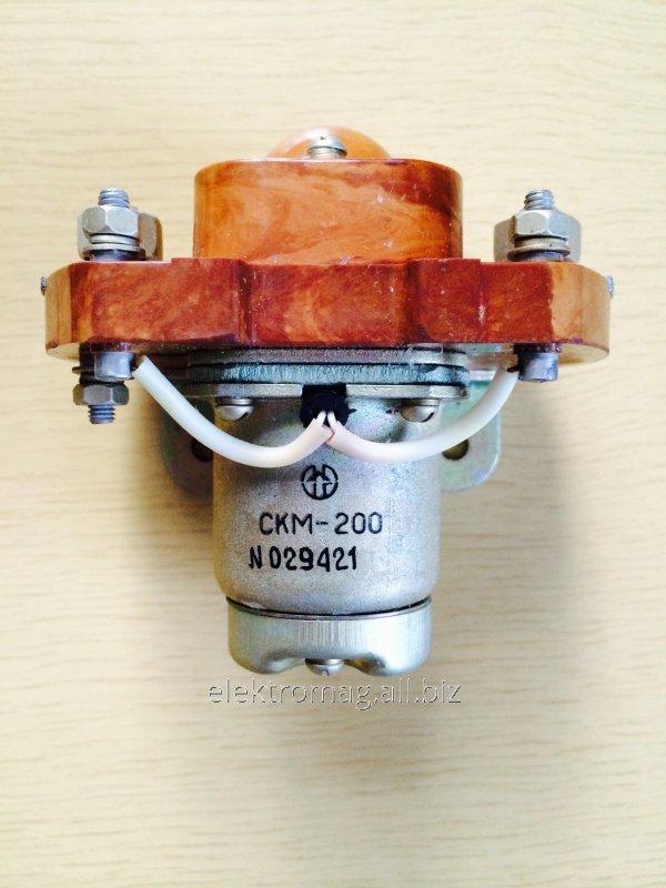 Контактор малогабаритный СКМ-200 СКМ200