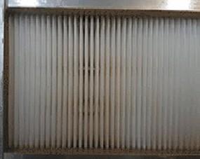 Купить Фильтр тонкой очистки воздуха 305x610x78