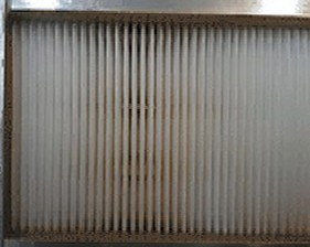 Купить Фильтр тонкой очистки воздуха 305x305x78