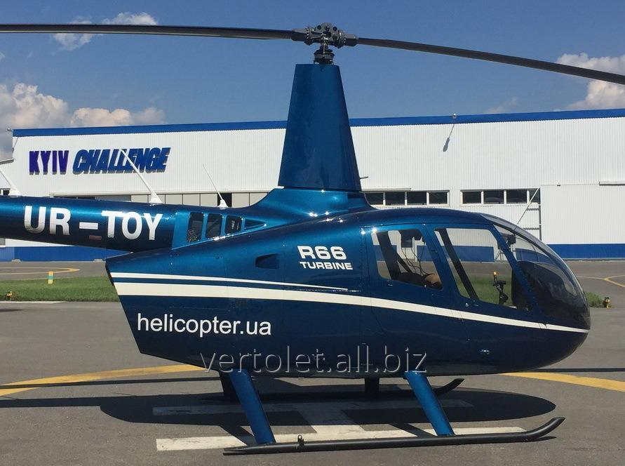 Robinson r66 turbine helicopter in Kiev online-store Challenge ... on guimbal cabri g2, enstrom 480 helicopter, robinson helicopter medical, eurocopter ec 135, boeing ah-6, enstrom f-28, schweizer 300c, bell helicopter, agustawestland aw119, eurocopter ec 155, md helicopters md 600, eurocopter group, robinson helicopter logo, eurocopter ec 130, eurocopter x3, robinson helicopter company, robinson r22, eurocopter dauphin, robinson helicopter factory, r44 raven ii helicopter, ah-1z viper, eurocopter ec145, robinson r44,