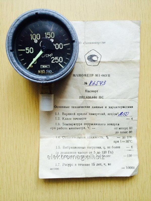 Buy Pressure gauge MT-60UP