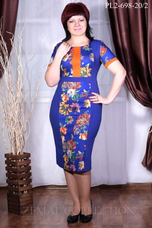 Трикотажное платье PL2-698 Новинка!