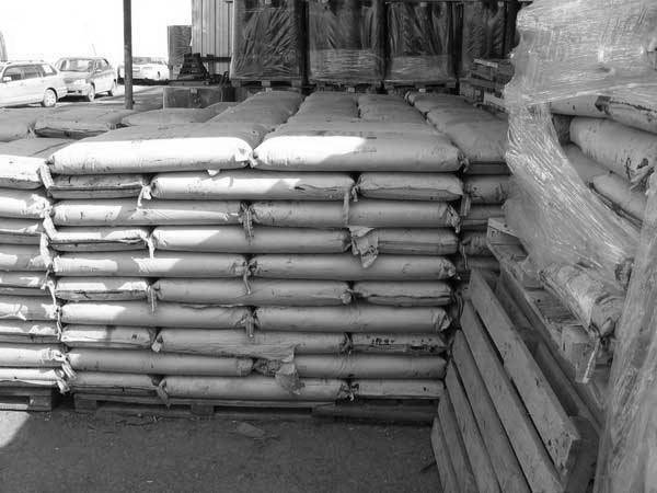 Битум строительный, битумная мастика Луганск
