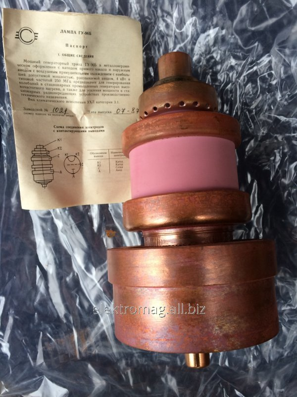 Лампа ГУ-96Б, GU-96B