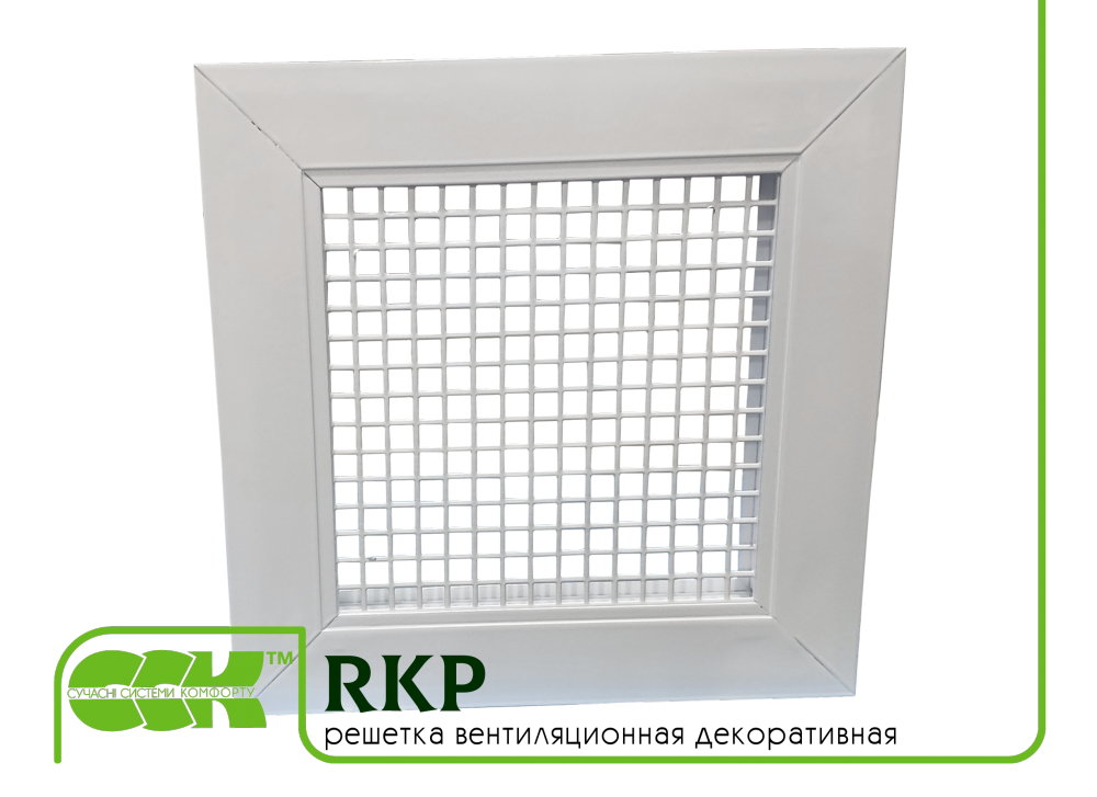 Buy Ventilating grate decorative RKP. Elements and accessories of systems of ventilation