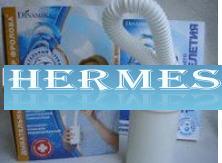 Купить Дыхательный тренажер Фролова (ингалятор Фролова)