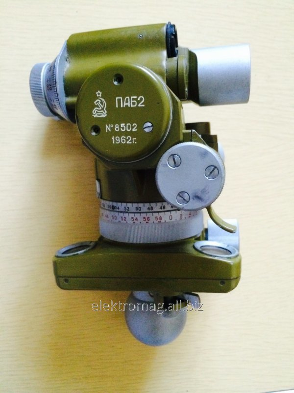Buy PAB-2 periscopic artillery surveying compass