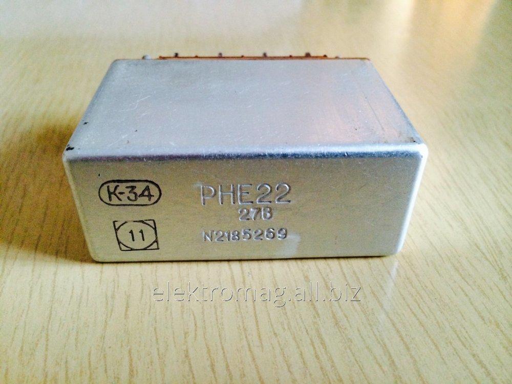 Реле промежуточное РНЕ-22 27В RNE-22 27V