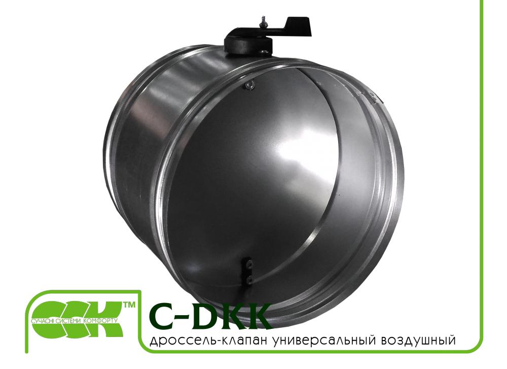 C-DKK дроссель-клапан универсальный воздушный