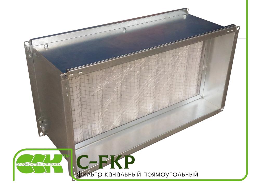 Фильтр канальный прямоугольный C-FKP