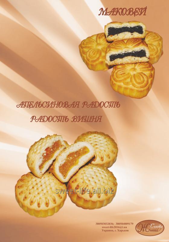 """Печенье-эксклюзив """" Маковей"""", """"Радость"""", """"Находка"""""""