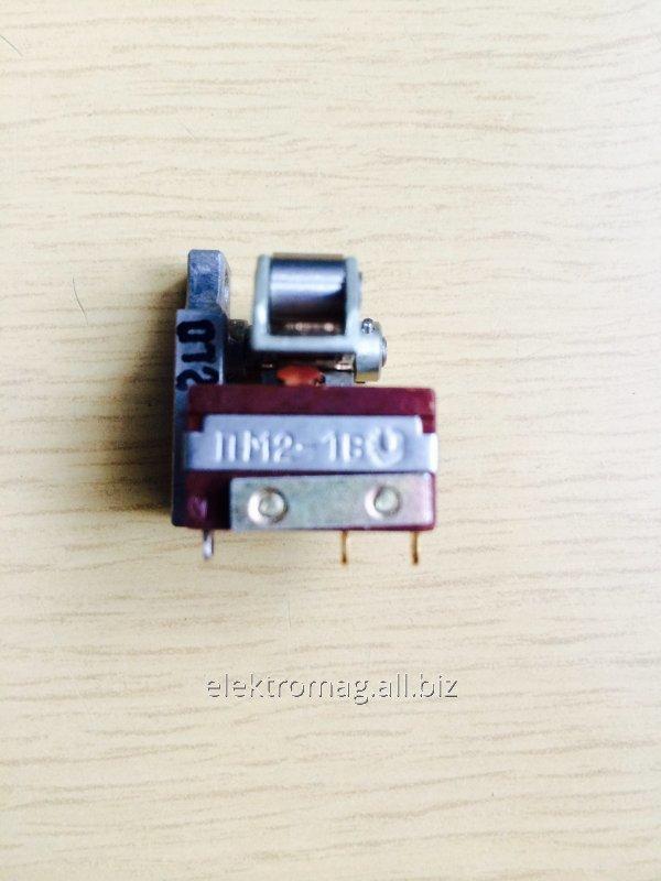 Микровыключатель ПМ2-1В