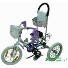 Велосипед ортопедический для детей ДЦП Модель №2