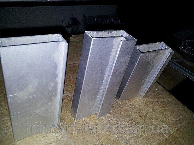 Buy The aluminum shape for glass