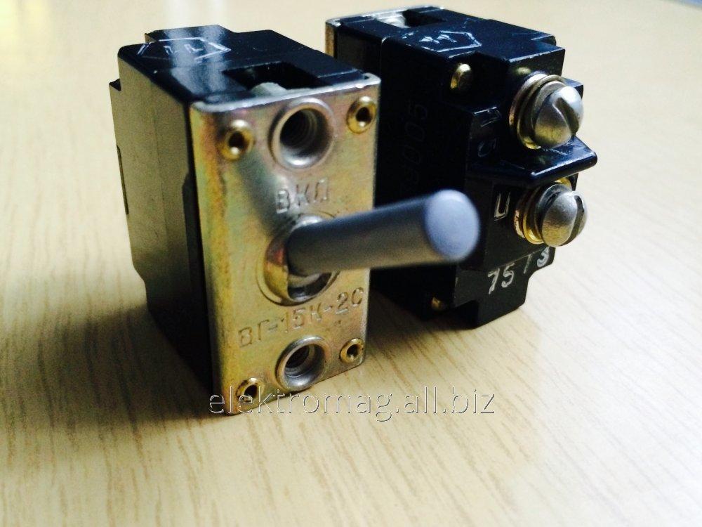 Выключатель ВГ-15К-2С