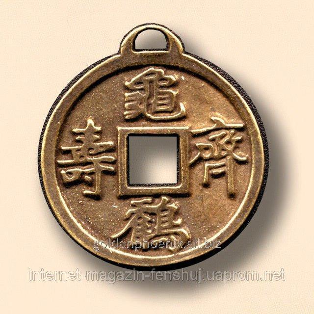 Амулет Китайская монета счастья 22110810