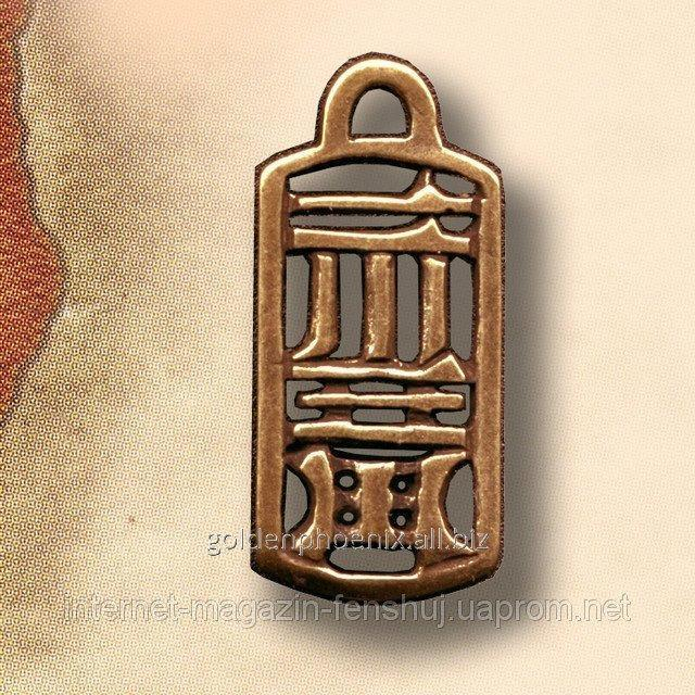 Амулет Китайский символ счастья фу 22112608