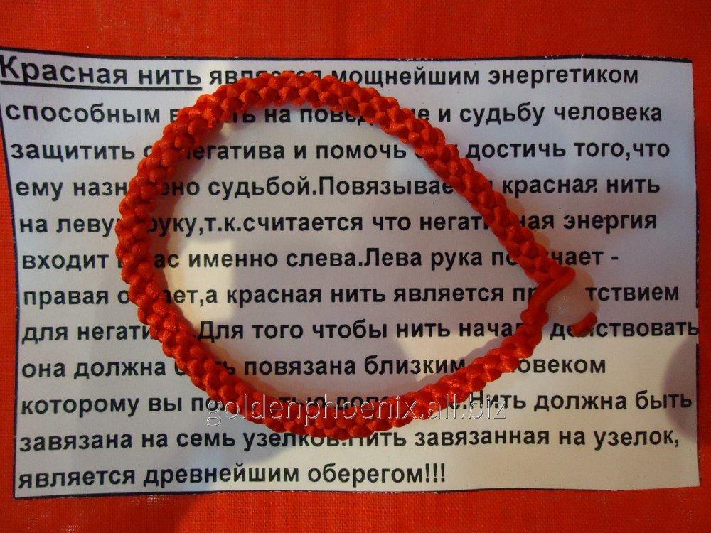 Белгород поселок красная яруга фото скорость, это