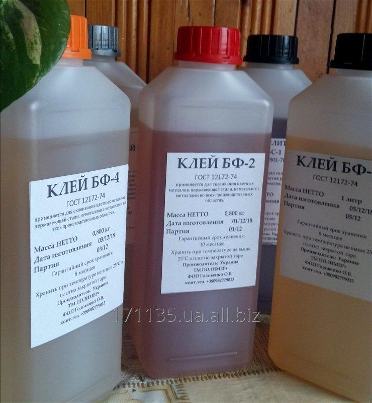 Buy BF-2, BF-4 glue, GOST 12172-74