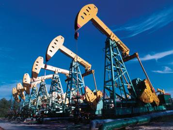 Купить Нефть сырая