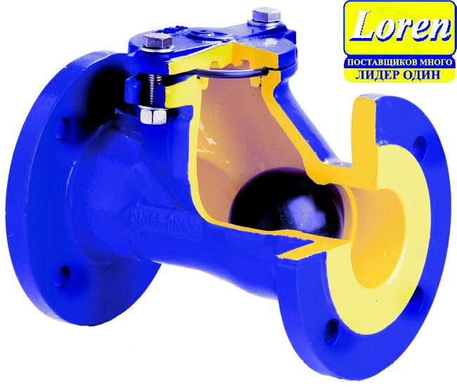 Клапаны канализационные (всегда в наличии)