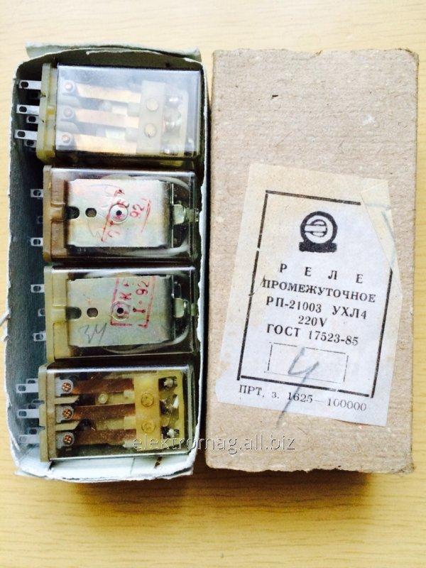 Реле промежуточное РП-21-003 220В 50Гц
