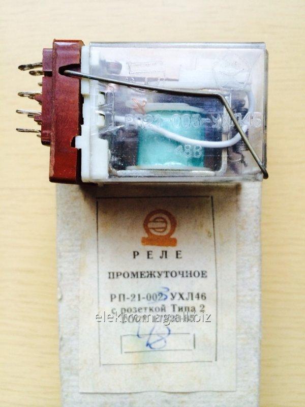 Реле промежуточное РП-21-003 48В