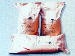 Купить Взрывчатое вещество Аммонит 6ЖВ (порошок) (ГОСТ 21984-76)