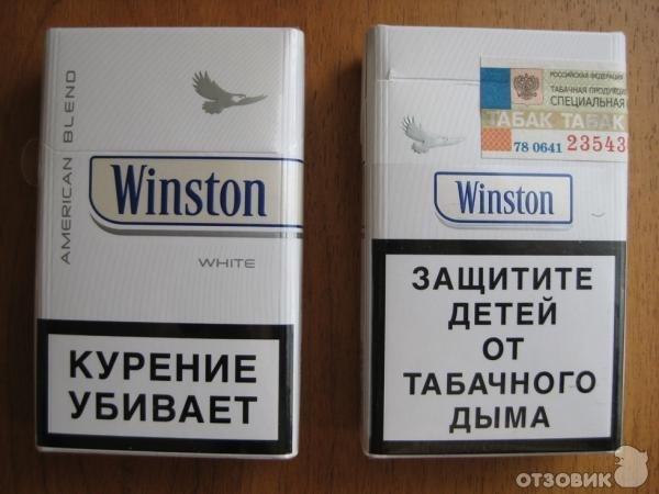Акцизы на сигареты купить электронные сигареты где купить в сочи
