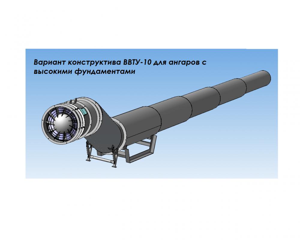 Установка вентиляционная телескопическая «ТВУ-10» от производителя Украина