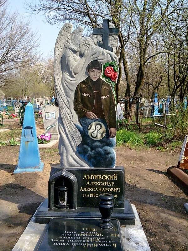 Памятник из мрамора детский изготовление памятников в минске в 90