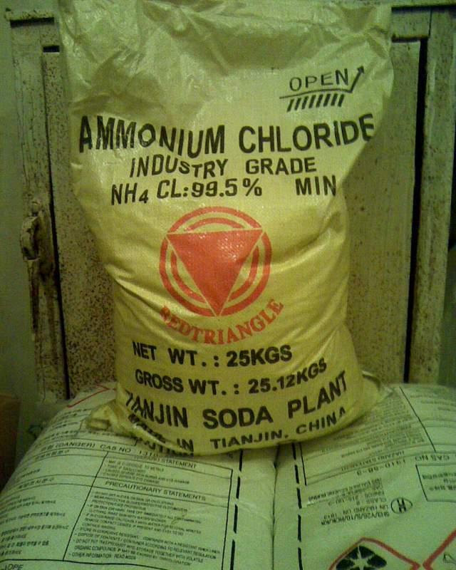Купить Амоній хлористий ( порошок)