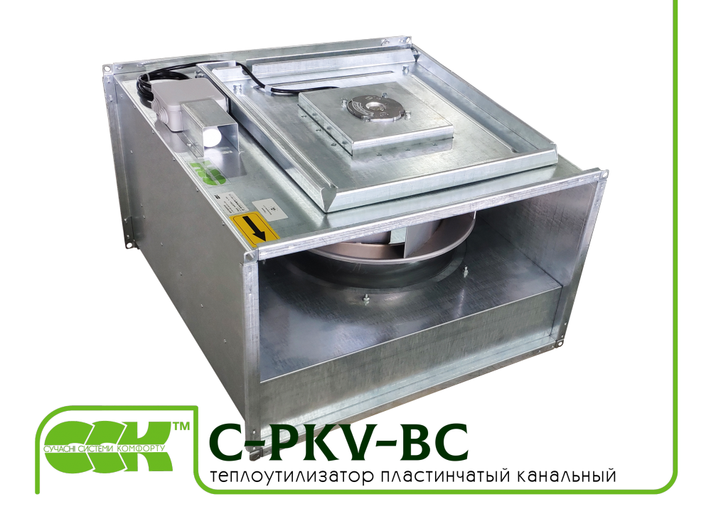 C-PKV-BC-RC rectangular channel fan with backward curved blades