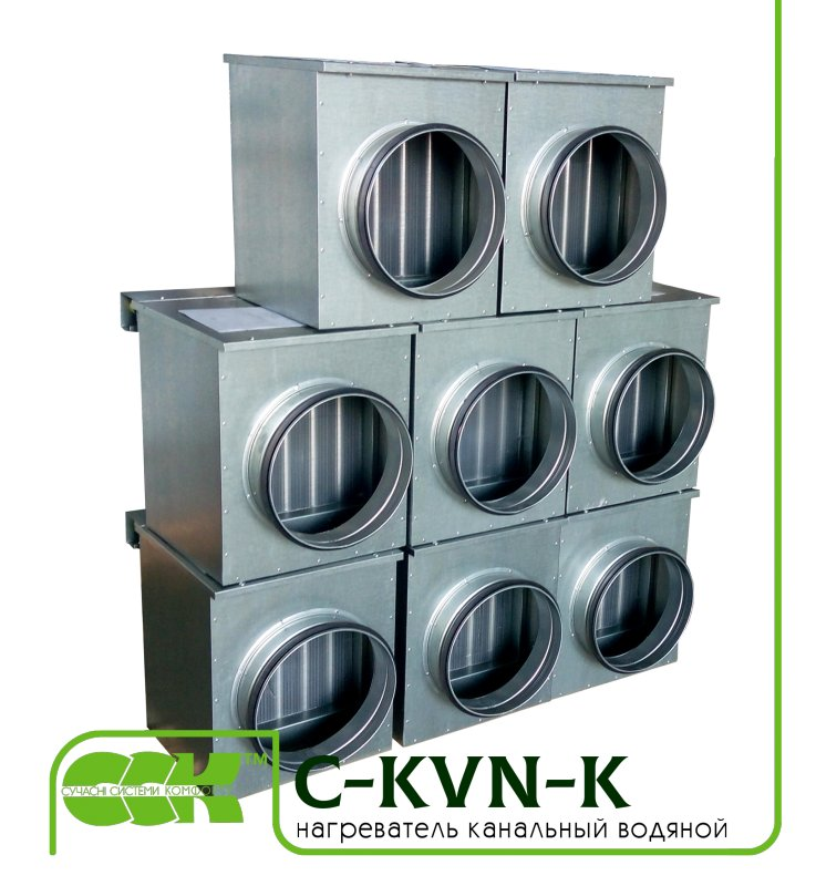 Нагреватель C-KVN-K водяной для круглых каналов