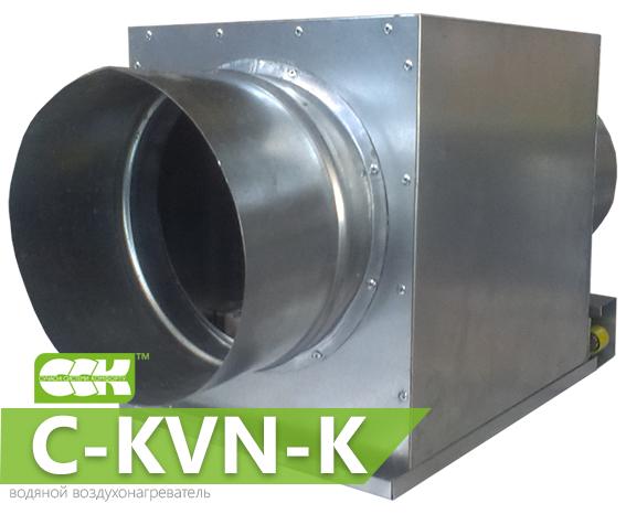 Нагреватель канальный водяной для круглых каналов C-KVN-K