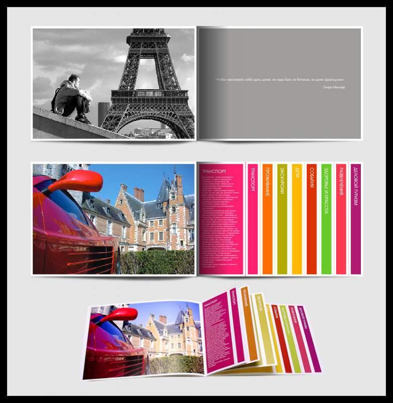 Buy Printing of brochures