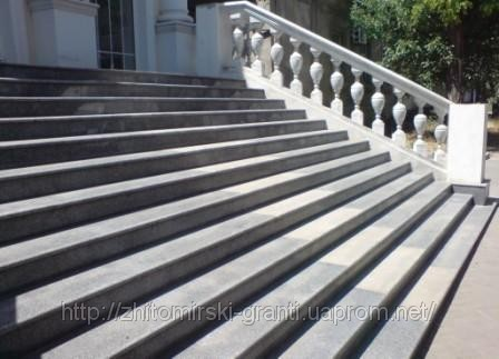 Buy Granite steps, ladders, hand-rail, rail-posts.