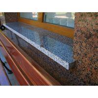 Buy Granite window sills