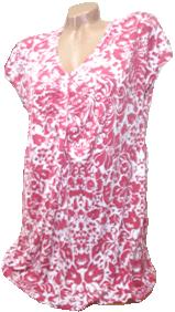 Купить Специальная одежда с фиксацией и креплением протезов молочной железы.