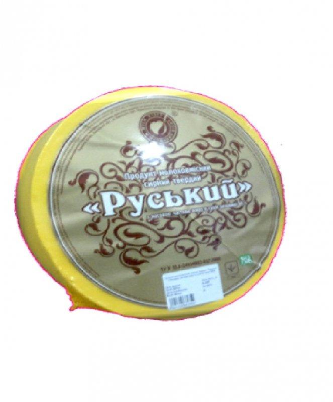 Купить Сырный продукт молокосодержащий Русский