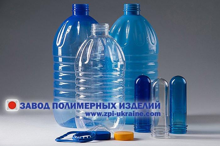 Полимерная тара  из полиэтилена и полипропилена.