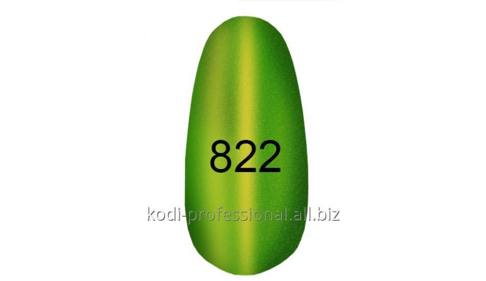 Гель лак 8 мл Kodi «Moonlight» тон 822
