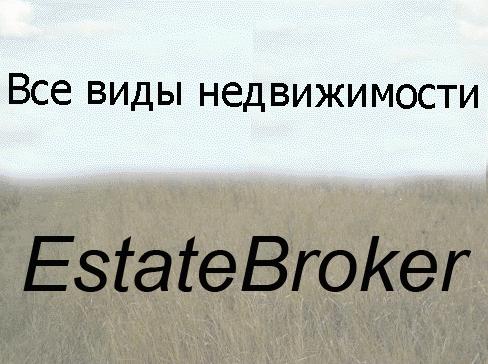 Купить Участки земельные