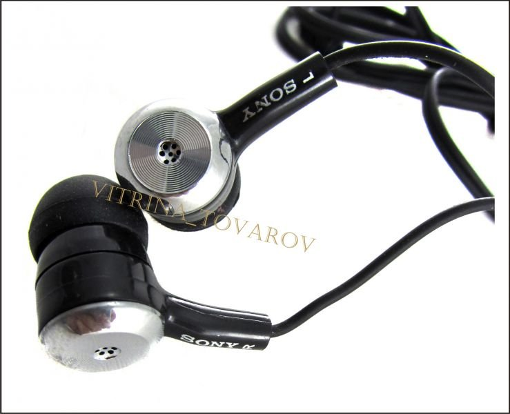 Вакуумные наушники Sony MDR-507