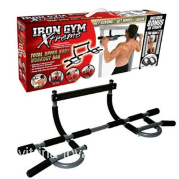 horizontal bar for the house of iron gym xtream a universal rh ua all biz house of iron gym house of quirk iron gym