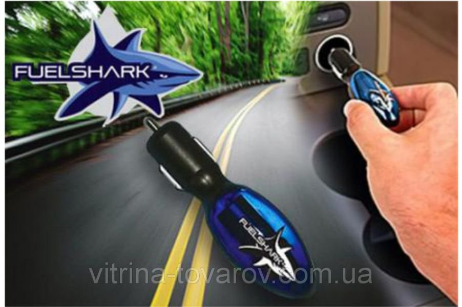 Экономайзер топлива Fuel Shark Фуел шарк