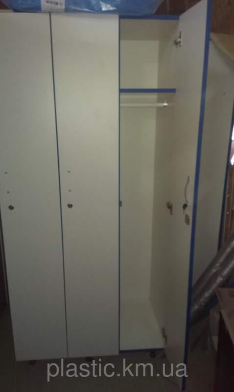 Купить Шкафы для раздевалок 3-х секционные